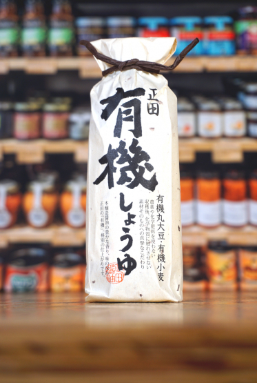 SHODA YUKI MARUDAIZU Qualtity Soy Sauce GMO free, 500-ml-Bottle