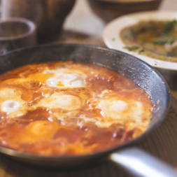 LIVE und ONLINE: Shakshuka » Thursday, November 5, 2020 at 19 h